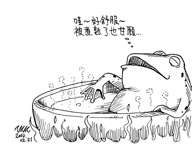 THK: [畫] 溫水煮青蛙