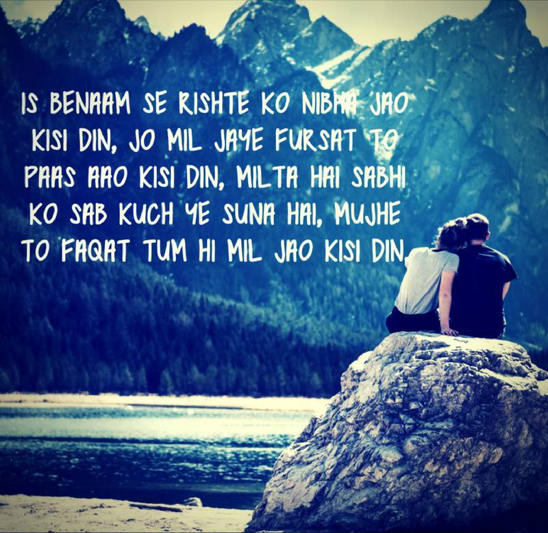 Best Collection of Love Shayari For in Hindi 2018 collection