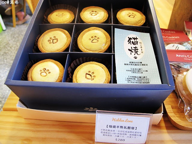 IMG 0216 - 【台中美食】窩巷 hidden lane 隱藏在巷弄間的甜點店 |咖啡 | 甜點|巷弄美食|蛋糕|藍梅塔|台中甜點店|老屋甜點|下午茶|