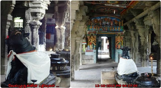 Nandhiyaaru Nandhikeshwarar