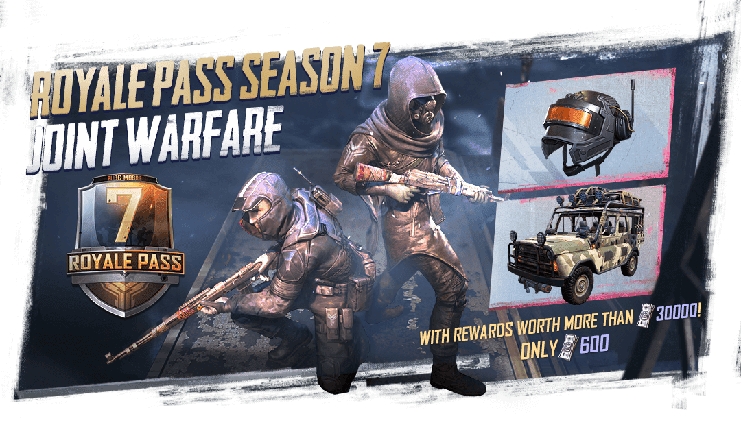 How To Get Season 7 PUBG Elite Pass For Free | Secret Trick To Get