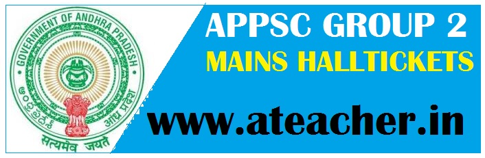 APPSC Group-II Services Mains Hall tickets 2017 Download