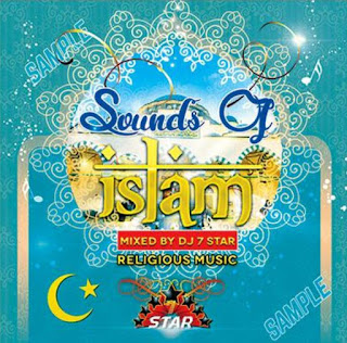 Sounds-Of-Islam