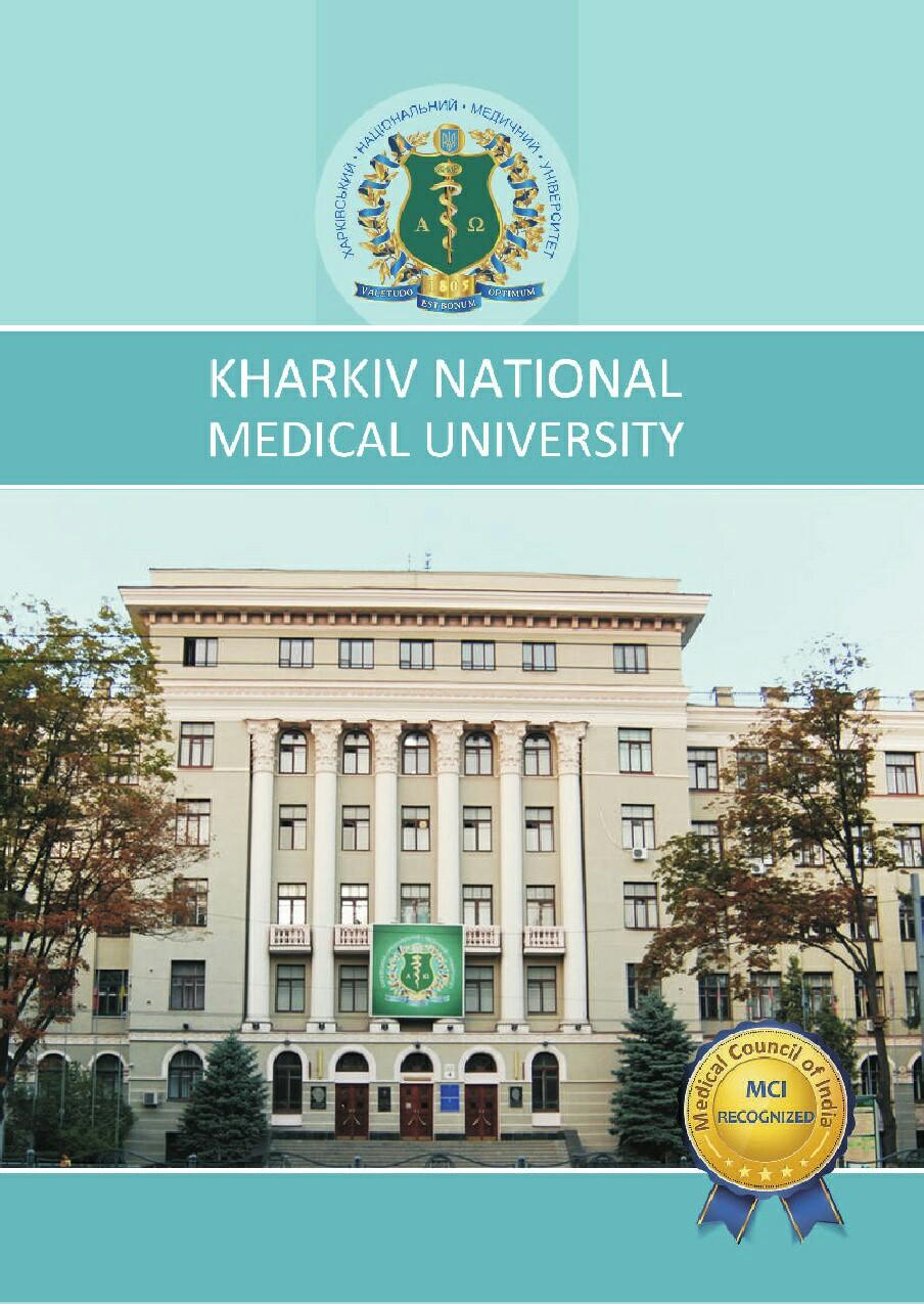 Study in Ukraine Kharkiv National Medical University