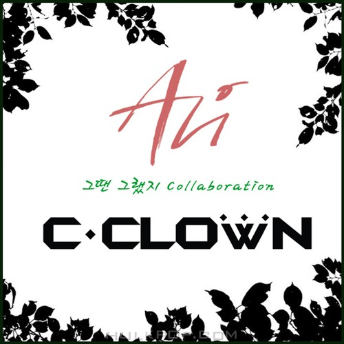 C-CLOWN – Do You Remember? – Single (ITUNES PLUS AAC M4A)
