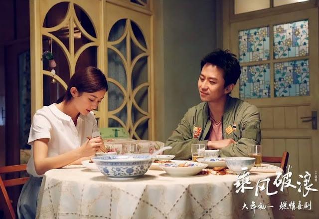 Film China Terbaru tayang 2017