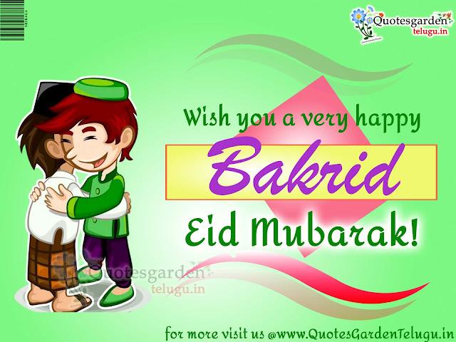 Happy Bakrid Greetings wishes in Hindi