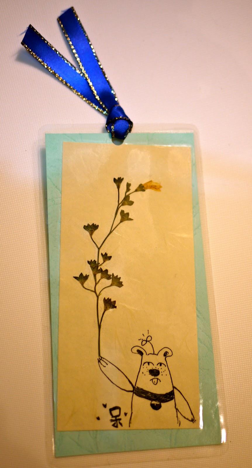 在地綠生活與植物有染: 植物壓花書籤