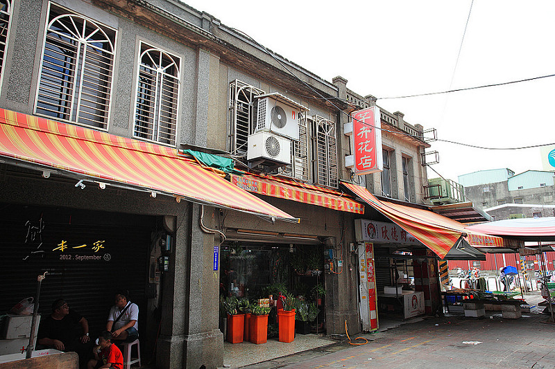 林口老街|中正路老街