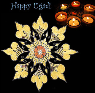 happy ugadi rangoli design