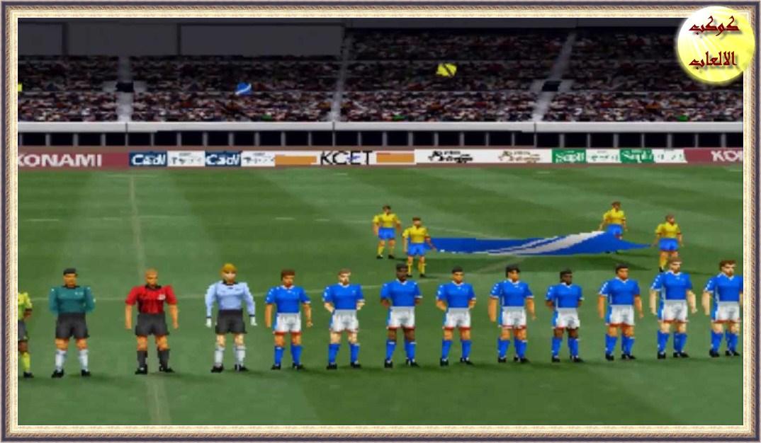 تحميل لعبة كرة القدم اليابانيه مجانا Download Winning Eleven 3