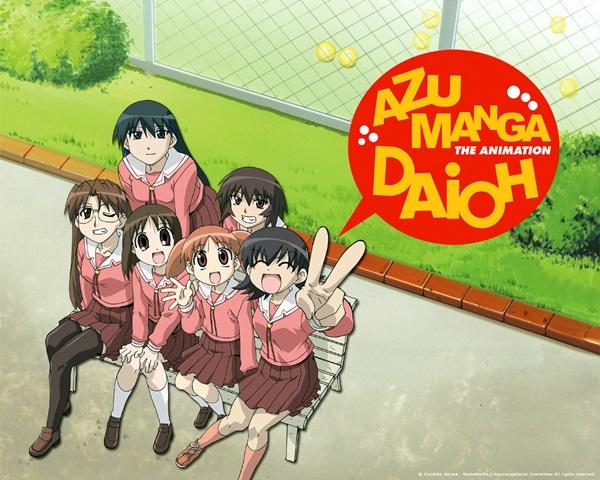 Azumanga Daioh อสึมังกะ โรงเรียนป่วนนักเรียนเป๋อ
