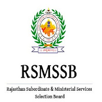 Rajasthan Subordinate & Ministerial Services Selection Board