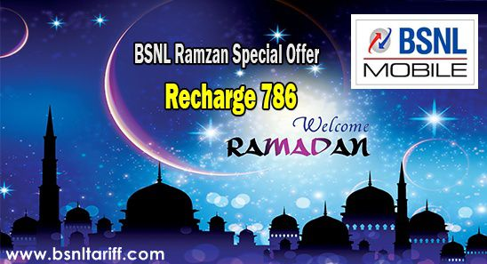 New Eid Mubarak 786 pack launched offers unlimited voice calls, data and sms per day
