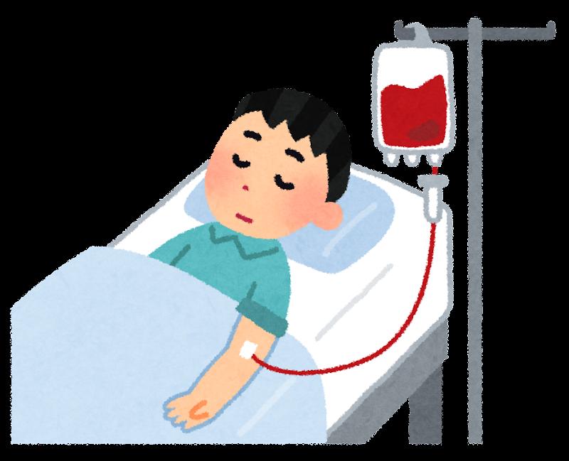 「イラストや 輸血」の画像検索結果