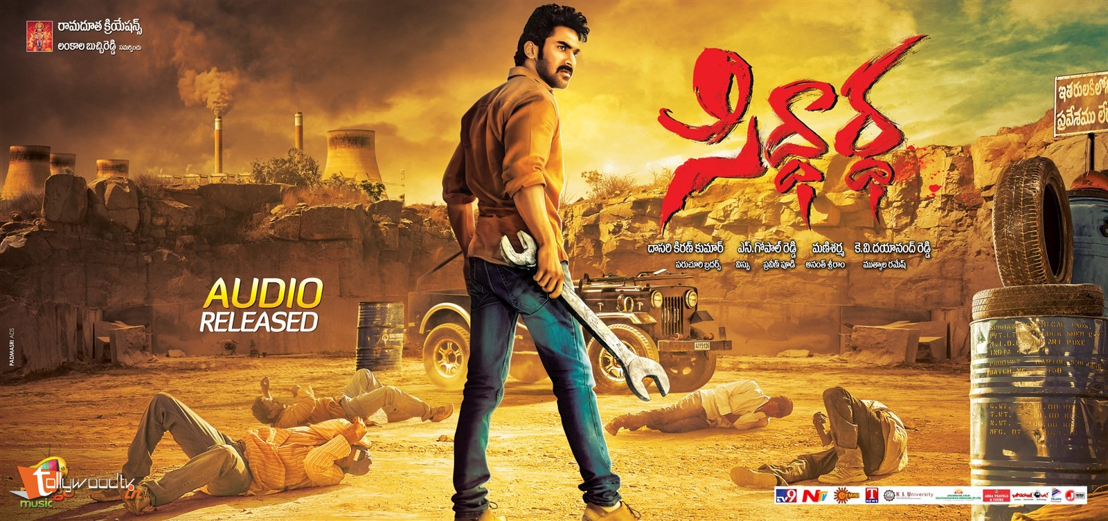 Siddhartha Movie Posters-HQ-Photo-1