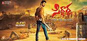 Siddhartha Movie Posters-thumbnail-1