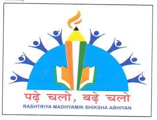 RMSA Bihar