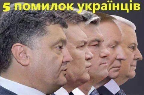 """Повышение зарплат депутатов: """"Рада - тот орган, на который все смотрят и начинают его ненавидеть"""" - Цензор.НЕТ 3365"""