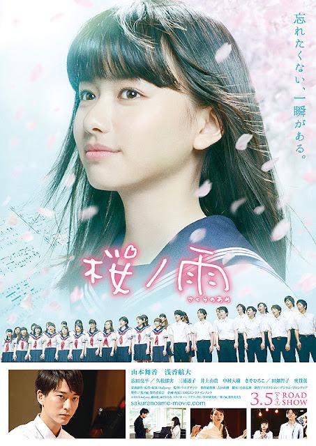 Sinopsis Cherry Blossom Memories (2015) - Film Jepang