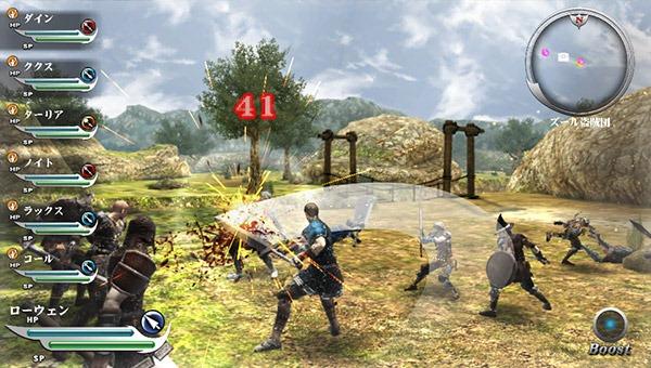 Valhalla Knight 3 Ps Vita Free Ps Vita Games Download Ps Vita Games Full Iso