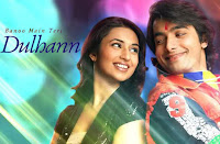 Biodata Lengkap Pemain Serial Drama India Janji Suci Vidya ANTV,
