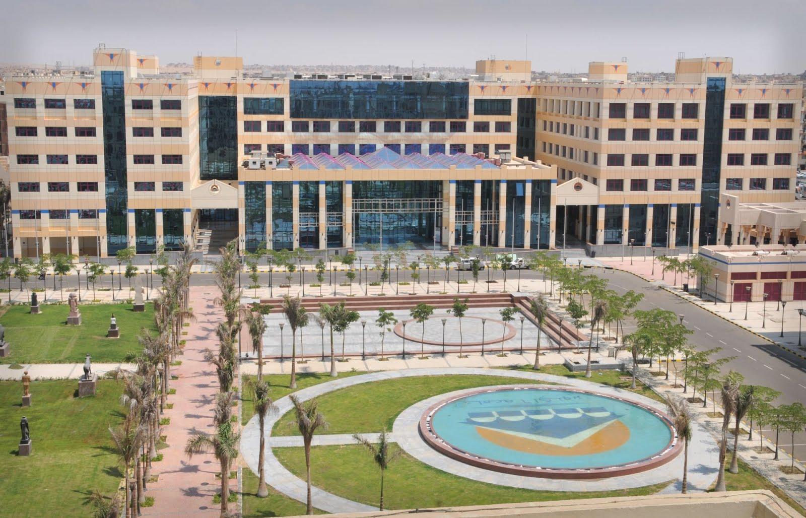 مصاريف جامعة 6 أكتوبر 2020-2021 وطريقة التواصل وشروط التقديم