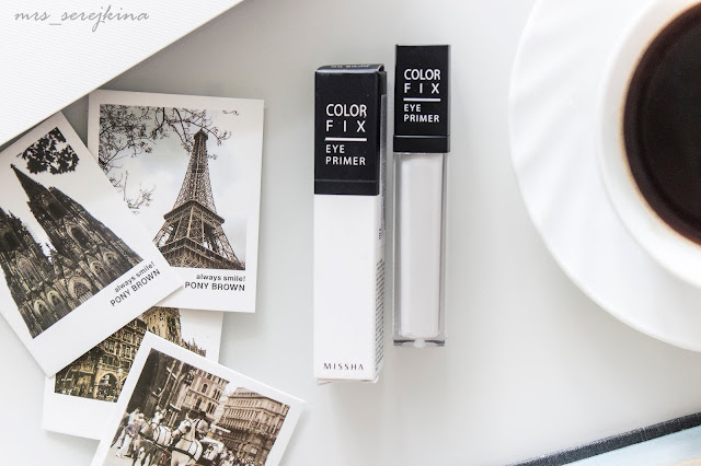 база под тени Missha Color Fix Eye Primer