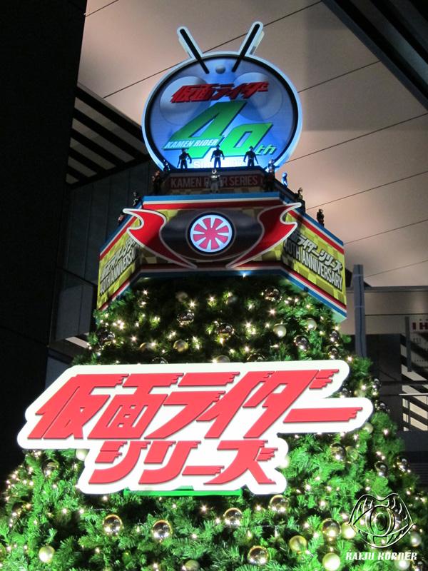 Kaiju Korner Kamen Rider Christmas Tree