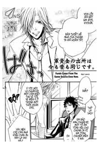 KHR Doujinshi - Funds come from the same source even now