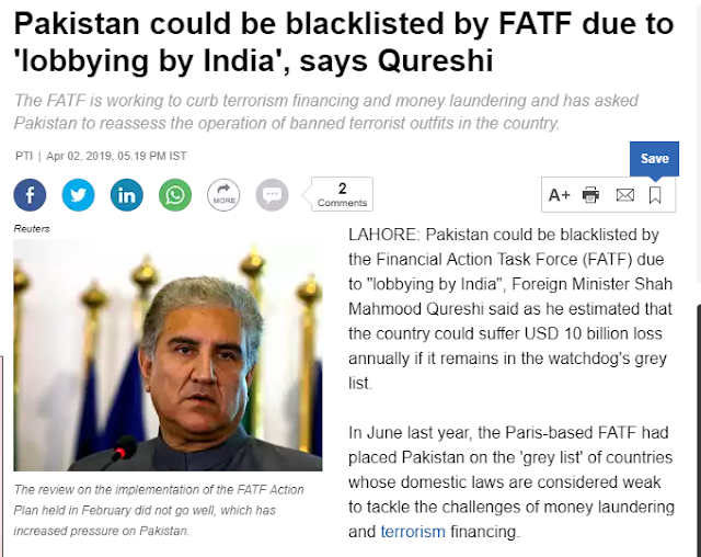 Pakistan  blacklisting- Qureshi blames India