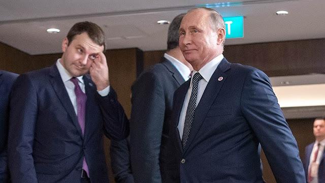 В Сингапуре Путина заставили пройти через металлоискатель