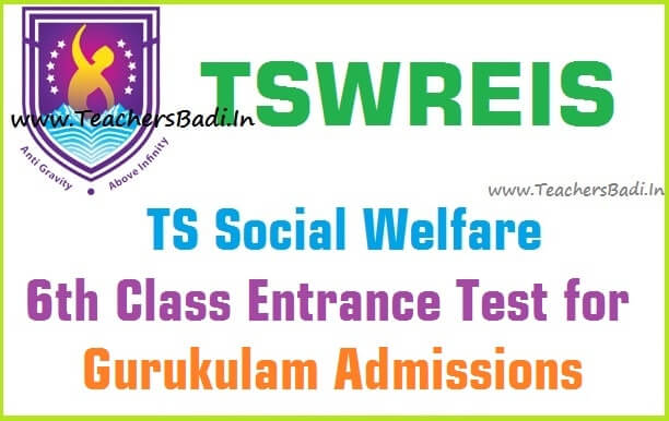 TS Social welfare,6th Class entrance test,tswreis gurukulam admissions