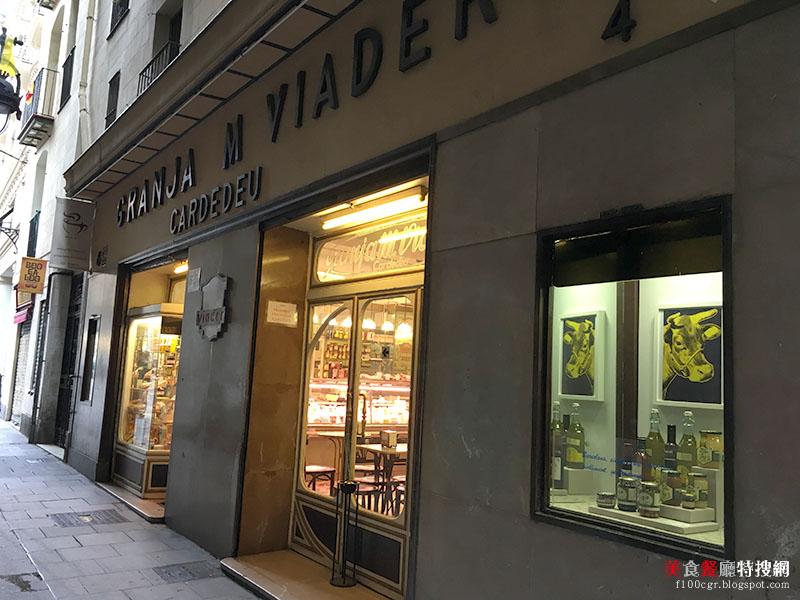 [西班牙.巴塞隆納] 蘭布拉大道旁的小巷弄【Granja M. Viader】香濃美味起司布丁 口感香脆吉拿棒