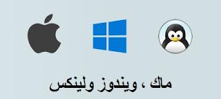 تحميل برنامج مونتاج الفيديو للكمبيوتر عربي مجانا, برامج مونتاج مجانية للكمبيوتر, افضل برنامج مونتاج فيديو للكمبيوتر بالعربى مجانا, تحميل برنامج مونتاج الفيديو بحجم صغير, تحميل برنامج مونتاج فيديو سهل الاستعمال, افضل برامج المونتاج المجانية للكمبيوتر, افضل برامج المونتاج للمبتدئين مجانا, افضل واسهل برنامج مونتاج للمبتدئين,