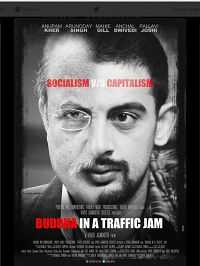 Download Hindi Movie Buddha in a Traffic Jam 2016 300MB pDVDRip