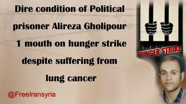 Political prisoner Alireza Gholipour