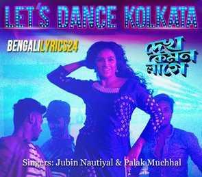 Lets Dance Kolkata Lyrics
