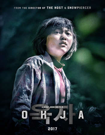 Okja 2017 Hindi Dual Audio Web-DL Full Mobile Movie Download