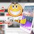 برنامج iMyfone Umate Pro  لتنظيف و توفير مساحة علي انظمة iOS