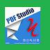 Conoce PDF Studio 12, un potente software PDF para Windows 10, Mac y Linux
