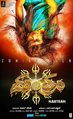 Mantram 2017 Hindi Dubbed Full Movie Download