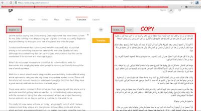Cara Copy Paste Artikel Inggris Lulus CopyScape