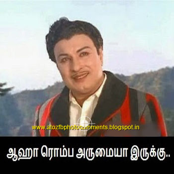 MGR TAMIL FB FUNNY COMMENT   ! ~ FACEBOOK PHOTO COMMENTS