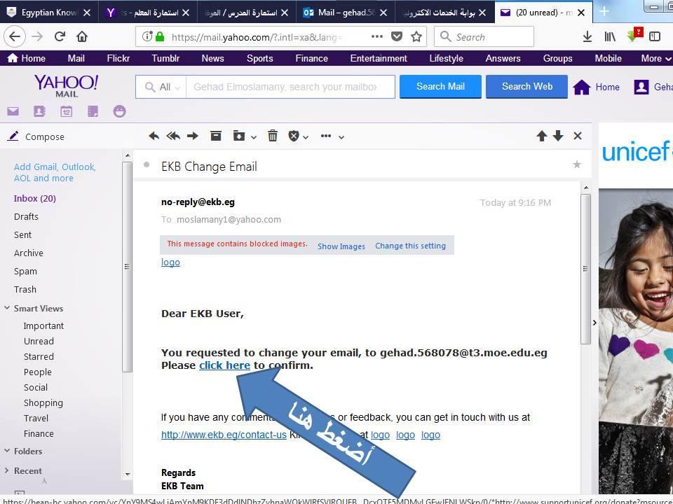 للمعلمين.. خطوات تعديل بيانات بريدكم القديم ببنك المعرفة المصري إلى بريد Office 365 8