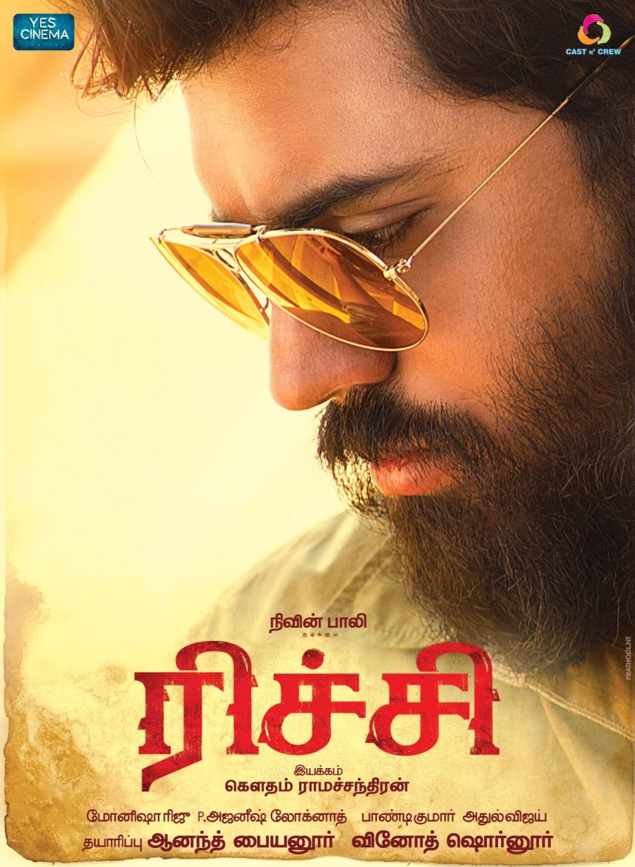 Richie (2017) Hindi Dubbed 480p HD-Rip 300MB Malayalam