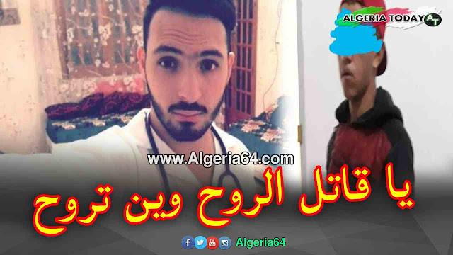 القبض على قاتل أصيل بلالطة ،  القبض على شخصين يشتبه فيهما في مقتل الطالب أصيل بلالطة