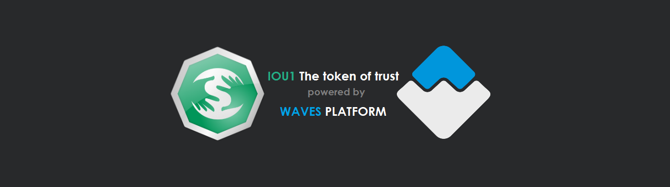What You Must Know About IOU1