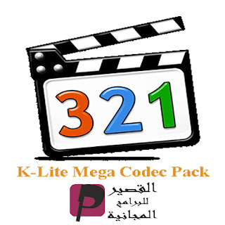 K-Lite Mega Codec Pack
