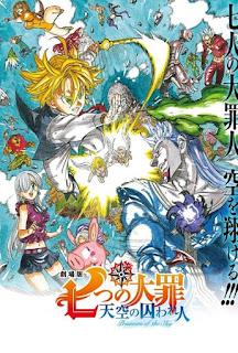 Nanatsu no Taizai : Prisioneiros do Céu Legendado Online